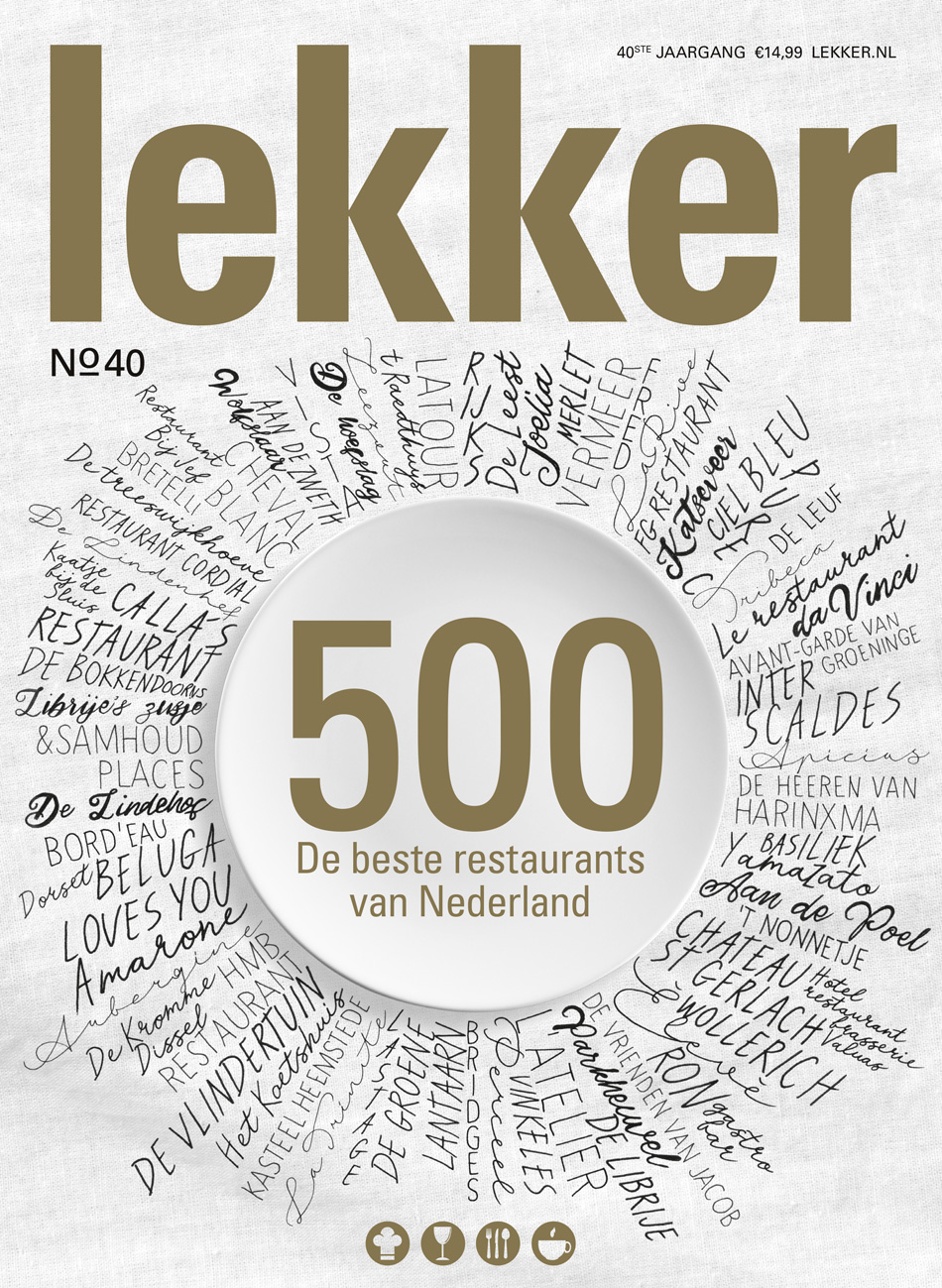 Lekker / Niederlande 2018