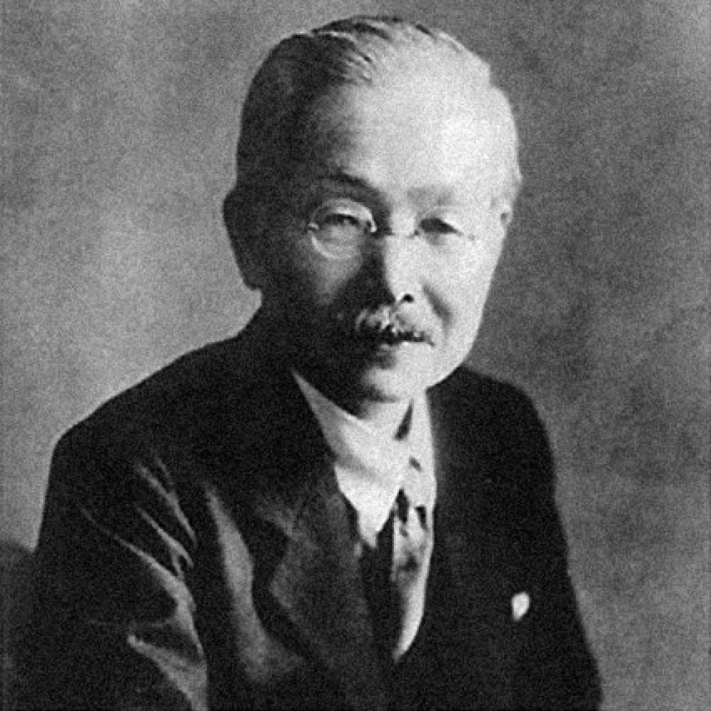 Kikunae Takeda (1864-1936) der Entdecker von Umami